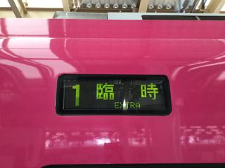 niigatasta-E653-inaho-2-2.jpg