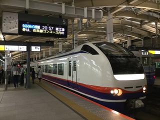 niigatasta-E653-shirayuki-5.jpg