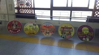 niitsu_rail20181-10.jpg