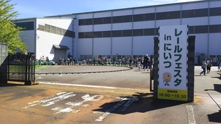 niitsu_rail20183-1.JPG