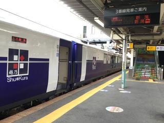 niitsusta-shukura1-2.jpg