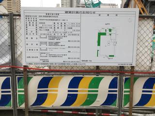 nishiboridori4-1.jpg