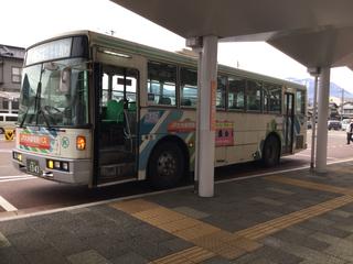 ooito-bus1.jpg