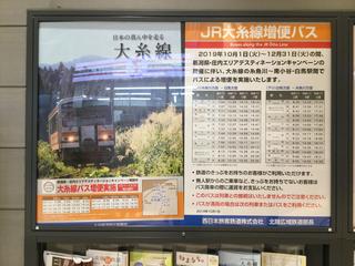 ooito-bus2.jpg