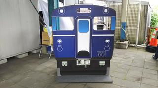 platformbar-kashiwazaki-10.jpg