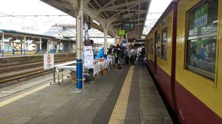 platformbar-kashiwazaki-17.jpg