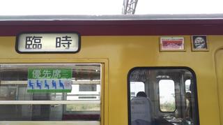 platformbar-kashiwazaki-19.jpg