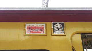 platformbar-kashiwazaki-20.jpg