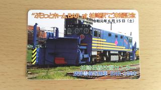 platformbar-kashiwazaki-29.jpg