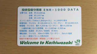 platformbar-kashiwazaki-30.jpg