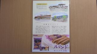 platformbar-kashiwazaki-32.jpg