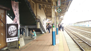 platformbar-kashiwazaki-8.jpg