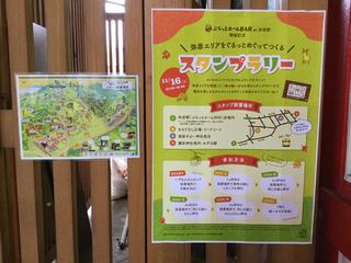 platformbar-yahiko13.jpg