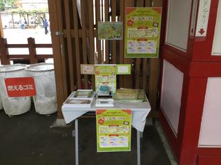 platformbar-yahiko14.jpg