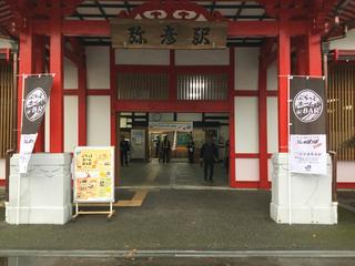 platformbar-yahiko3.jpg