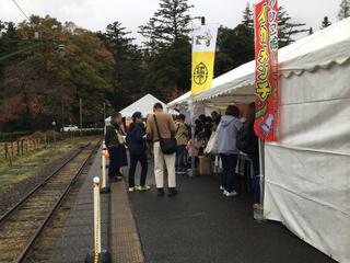 platformbar-yahiko8.jpg