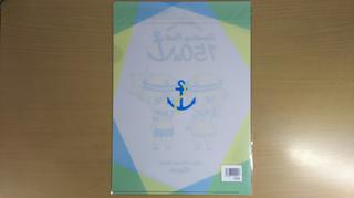 port150-goods4-2.jpg