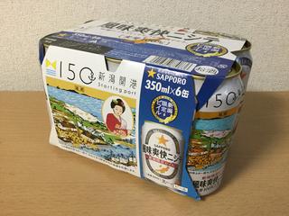 port150-goods6-1.jpg