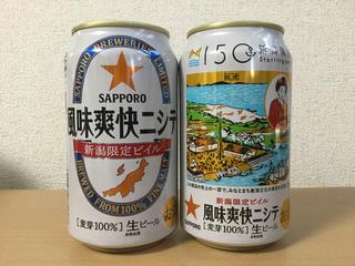 port150-goods6-5.jpg