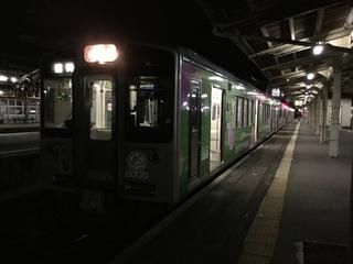 rakuraku-sinetsu6.jpg