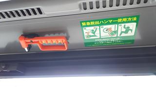 rensetsubus15.jpg