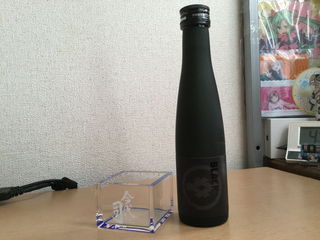 sakenojin2019-19.jpg