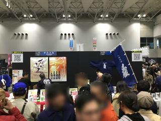 sakenojin2019-2-12.jpg