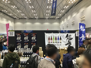 sakenojin2019-2-4.jpg