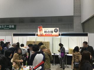 sakenojin2019-2-48.jpg