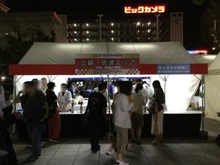 sakenokuni-niigata11.jpg