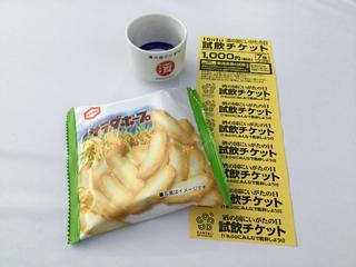 sakenokuni-niigata18.jpg