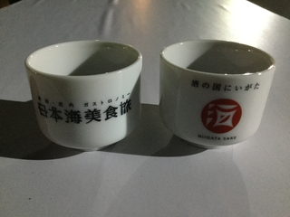 sakenokuni-niigata19.jpg