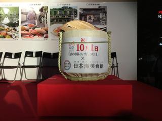 sakenokuni-niigata9.jpg