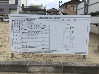 sasaguchi2-mansion2.jpg