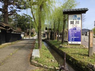 shimoseki10.jpg