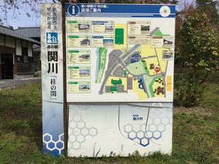 shimoseki12.jpg