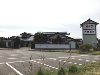 shimoseki14.jpg