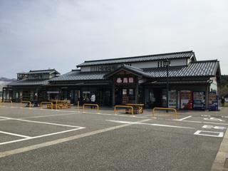 shimoseki15.jpg