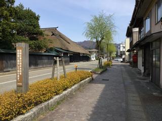 shimoseki2.jpg