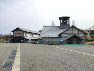 shimoseki21.jpg