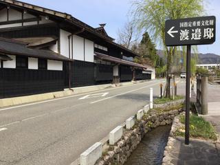 shimoseki6.jpg