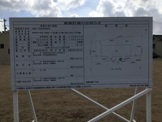 shimotokorojima20210223-1.jpg