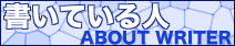 sidebar_writer.png