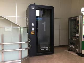 stationbooth1.jpg