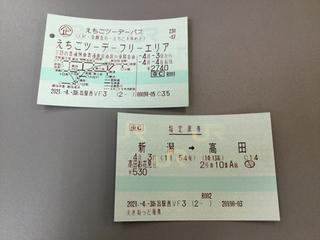 takadayozakura2021-27.jpg