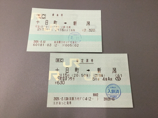 tokamachi-yuki10.jpg