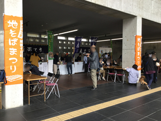 tookamachi-soba11.jpg