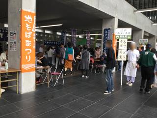 tookamachi-soba14.jpg