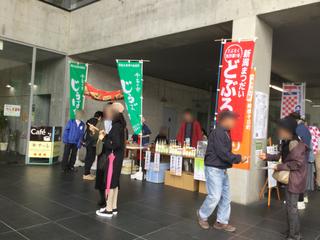 tookamachi-soba15.jpg