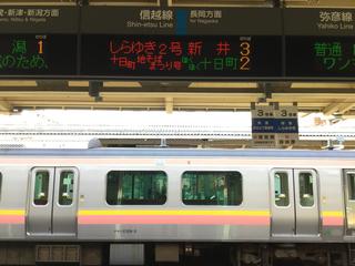 tookamachi-soba7.jpg